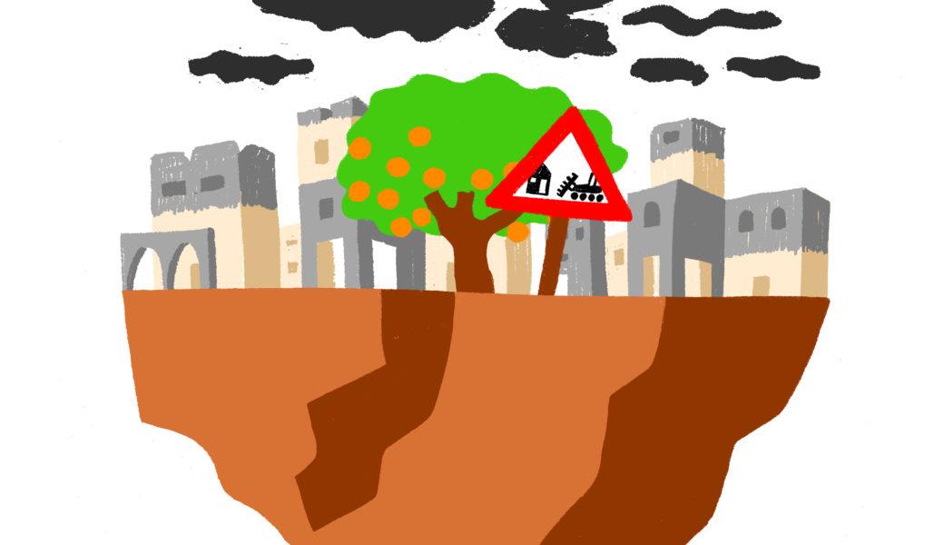 תושבי גן חקל בונים, עיריית רמלה מחריבה
