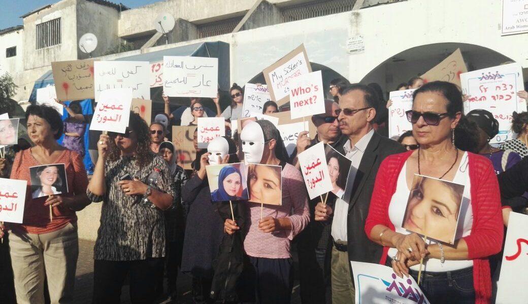 """הפגנה בלוד: """"לא מוכנות להמשיך לספור גופות"""""""