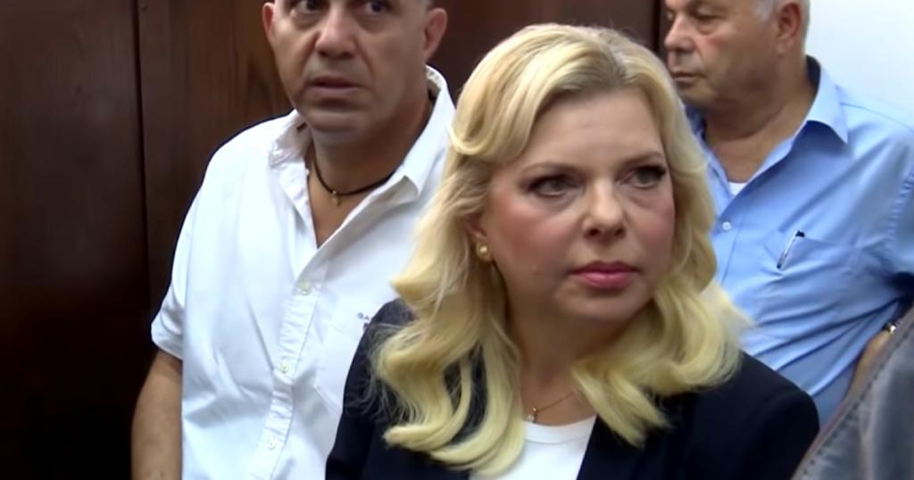 שרה נתניהו על ספסל הנאשמים | צילום מסך כאן 11