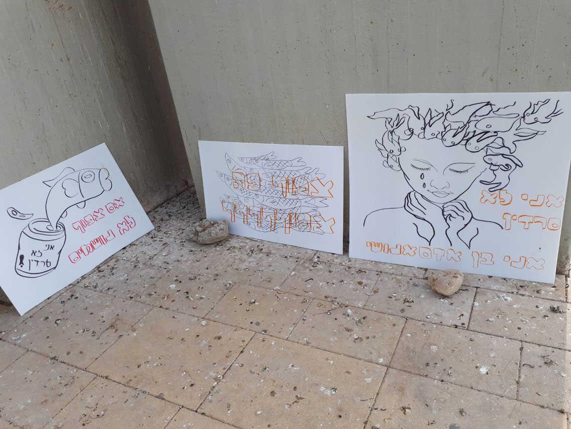 שלטי מחאה