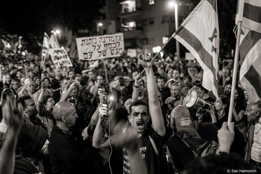 צילום: דן חיימוביץ'