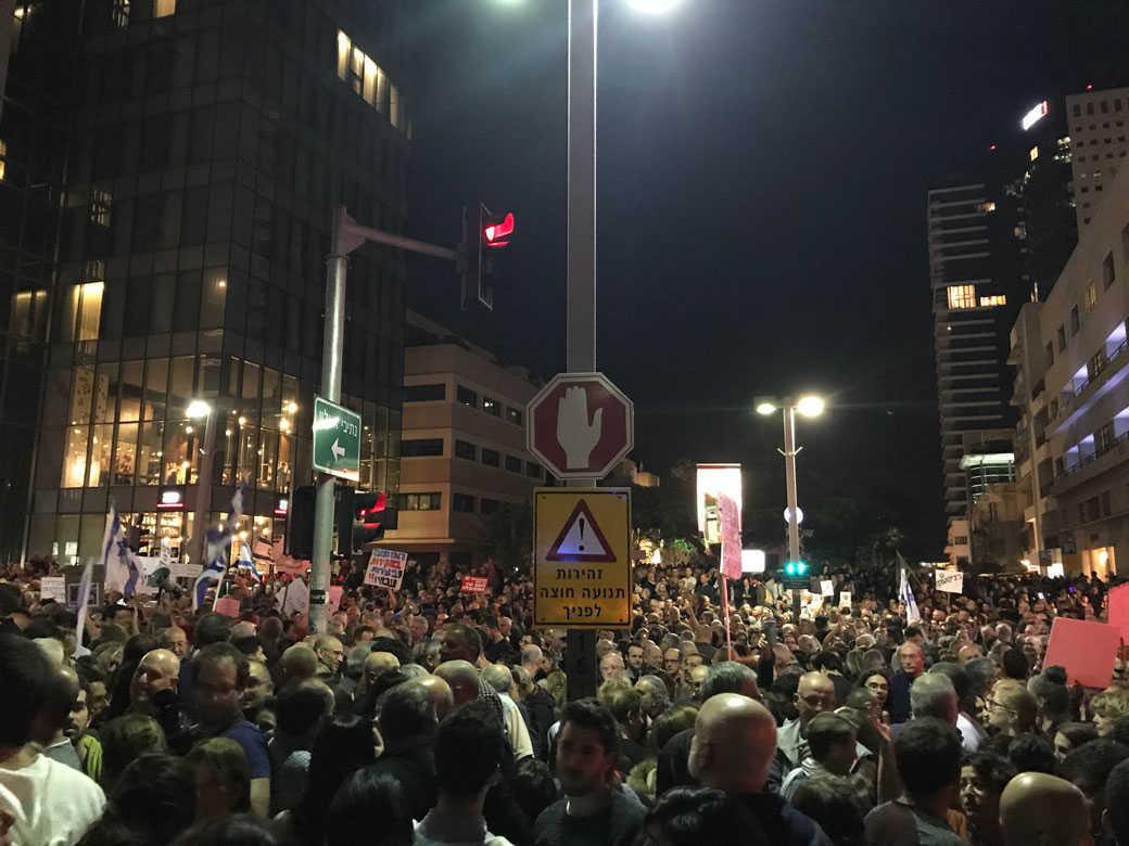 ההפגנה ברוטשילד