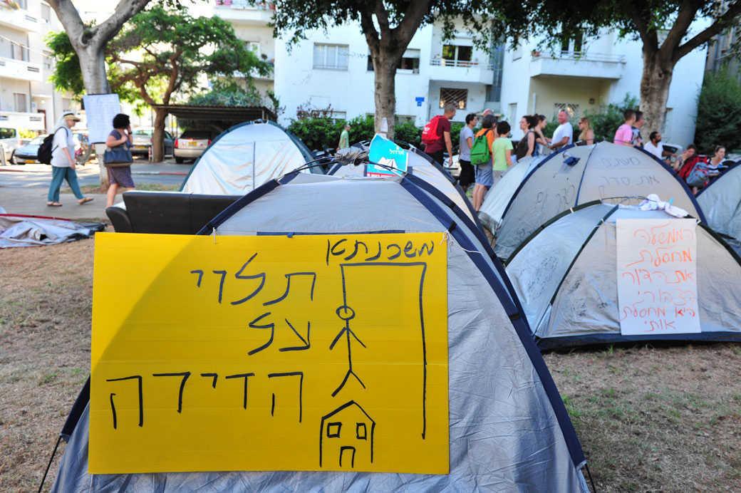 מחאת 2011