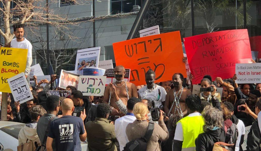 צילום: החזית לשחרור דרום תל אביב
