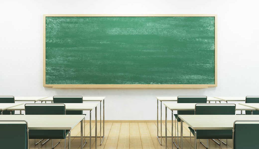 מורים בחובות למשרד החינוך: אין אופק, אין חדש