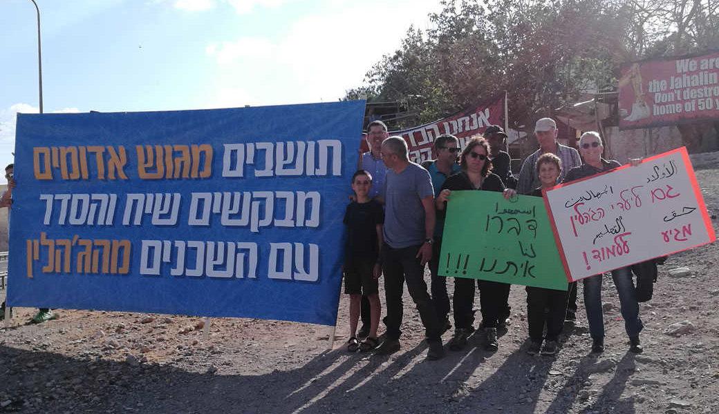 המתנחלים שמתנגדים לגירוש הפלסטינים