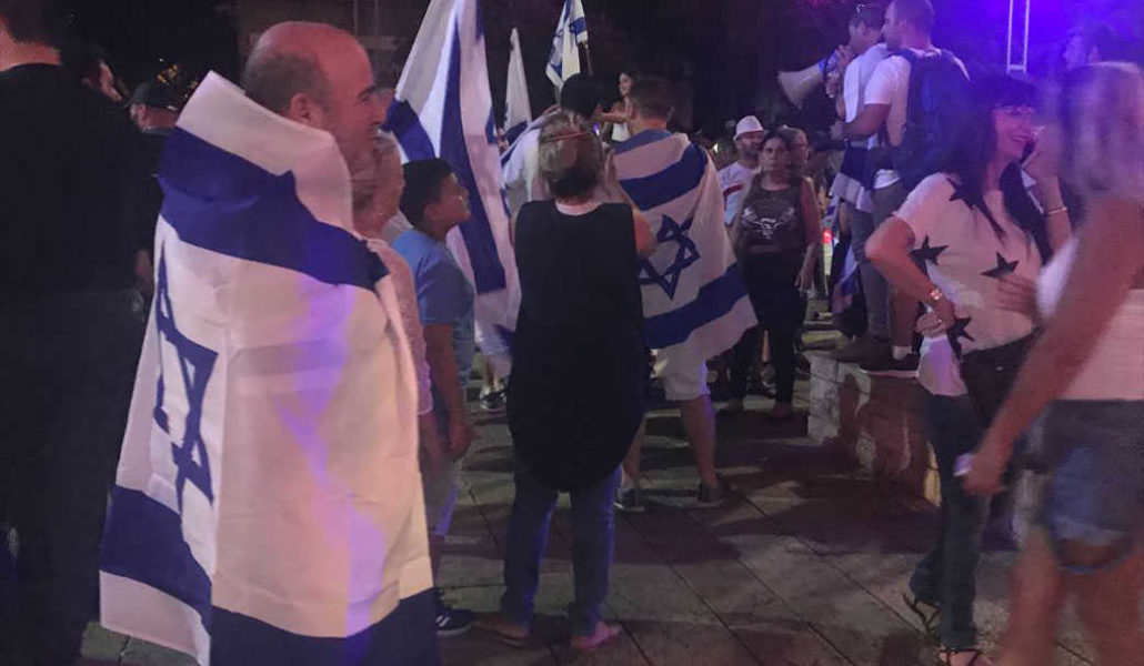 הפגנת הימין בחיפה: