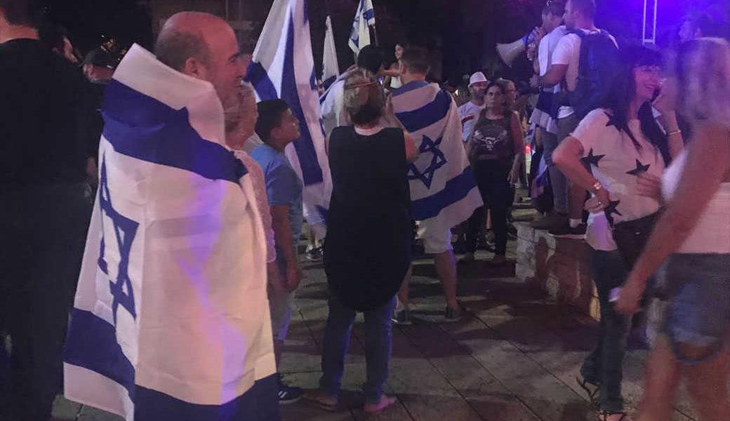 """הפגנת הימין בחיפה: """"איימן עודה מת"""""""