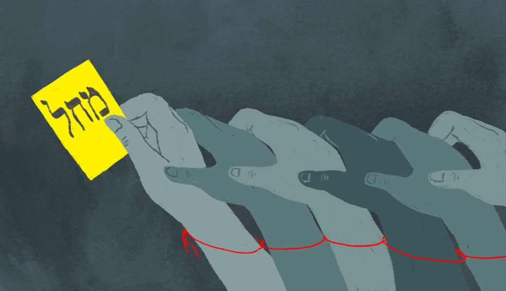 """הקשרים הפוליטיים של תנועת """"קבלה לעם"""" נחשפים בבית המשפט"""