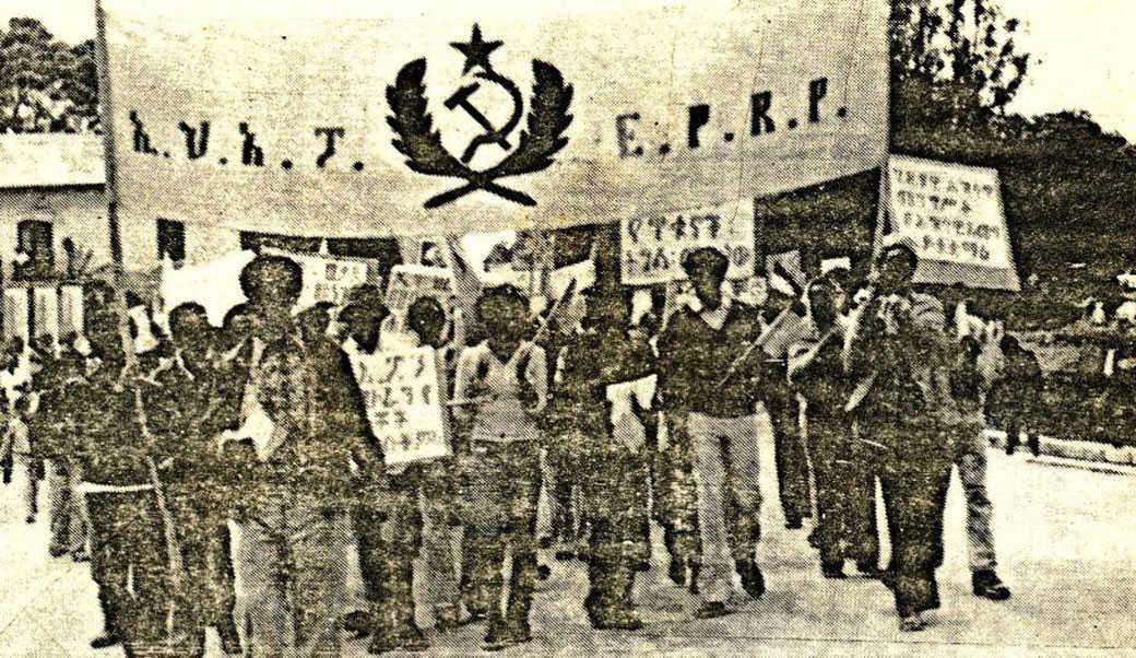 תהלוכה של EPRP