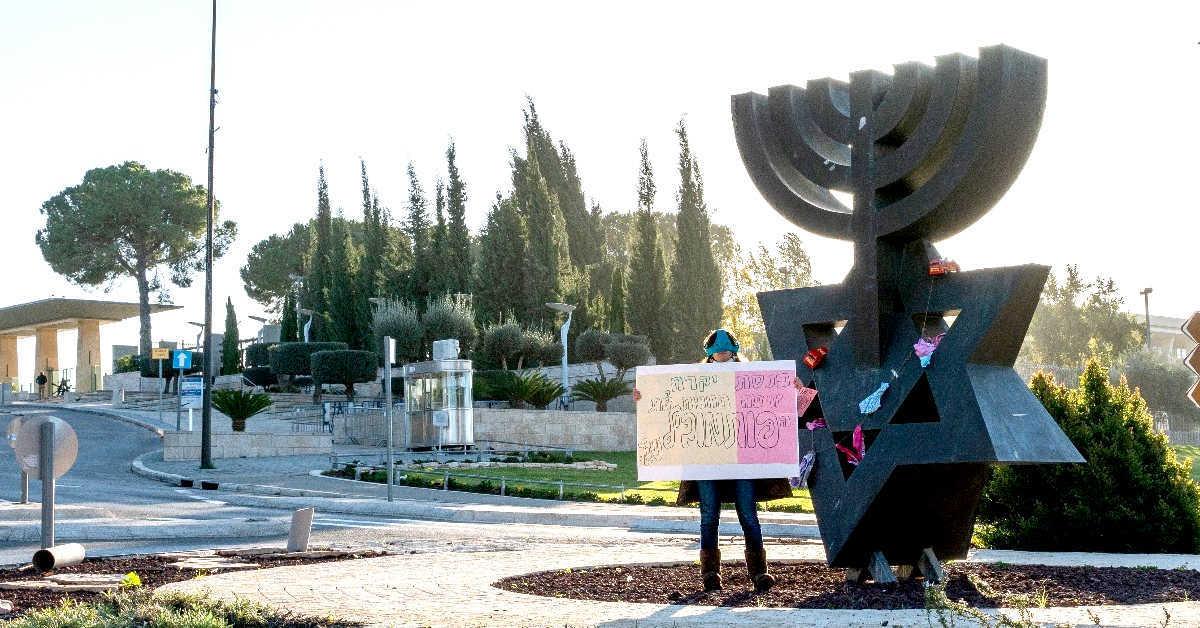 המחאה היום בכנסת | צילום: יהונתן אלפסי