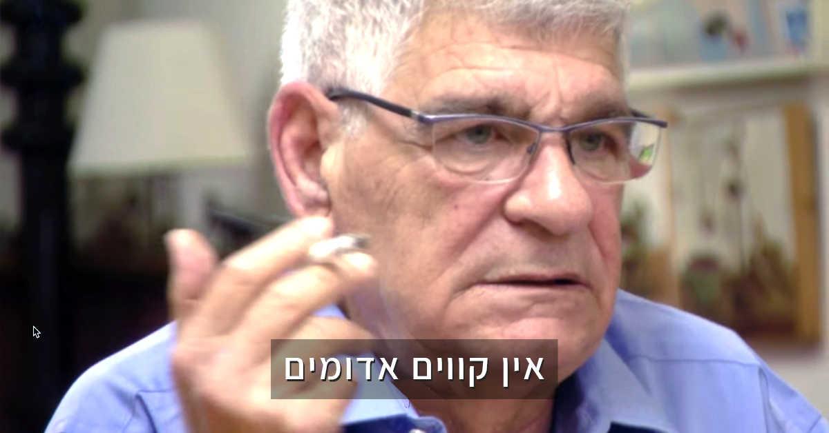 אפשר לנשום, סוכני 504 לא קיבלו הטבות מיניות מחיילות, מדובר רק ב״זונות ישראליות״