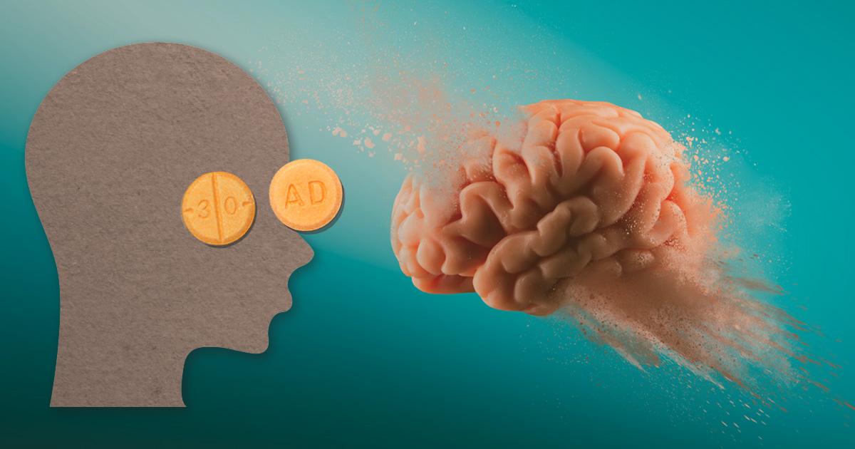 כדור האושר או ויאגרה למוח? | אילוסטרציה