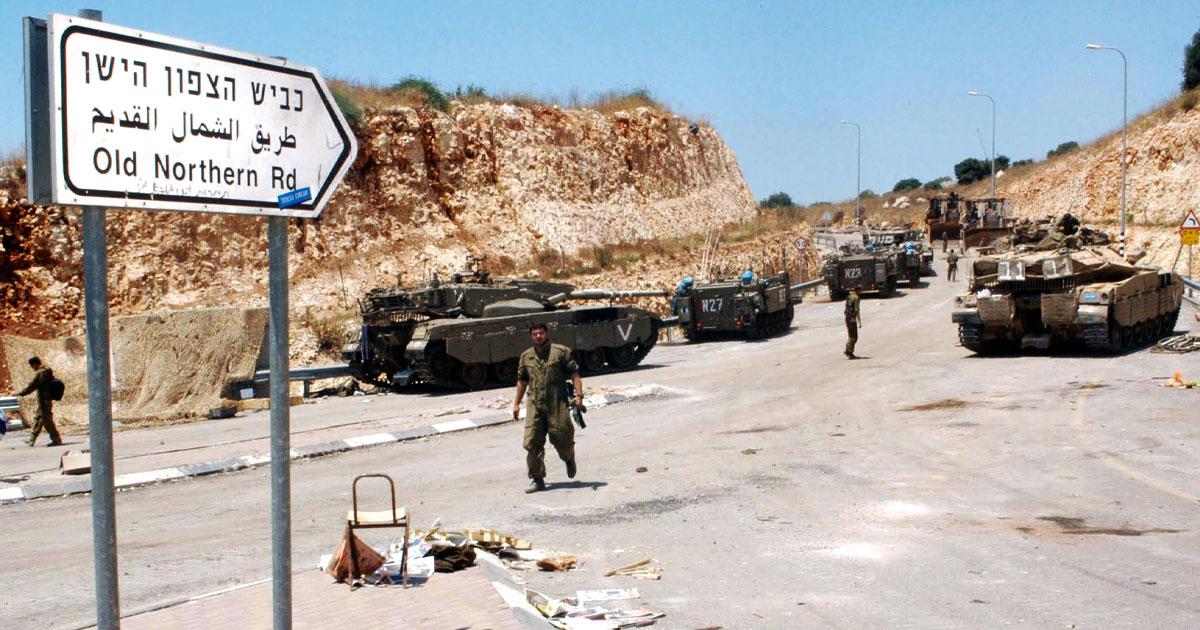 לבנון: המלחמה האבודה | צילום: שאטרסטוק