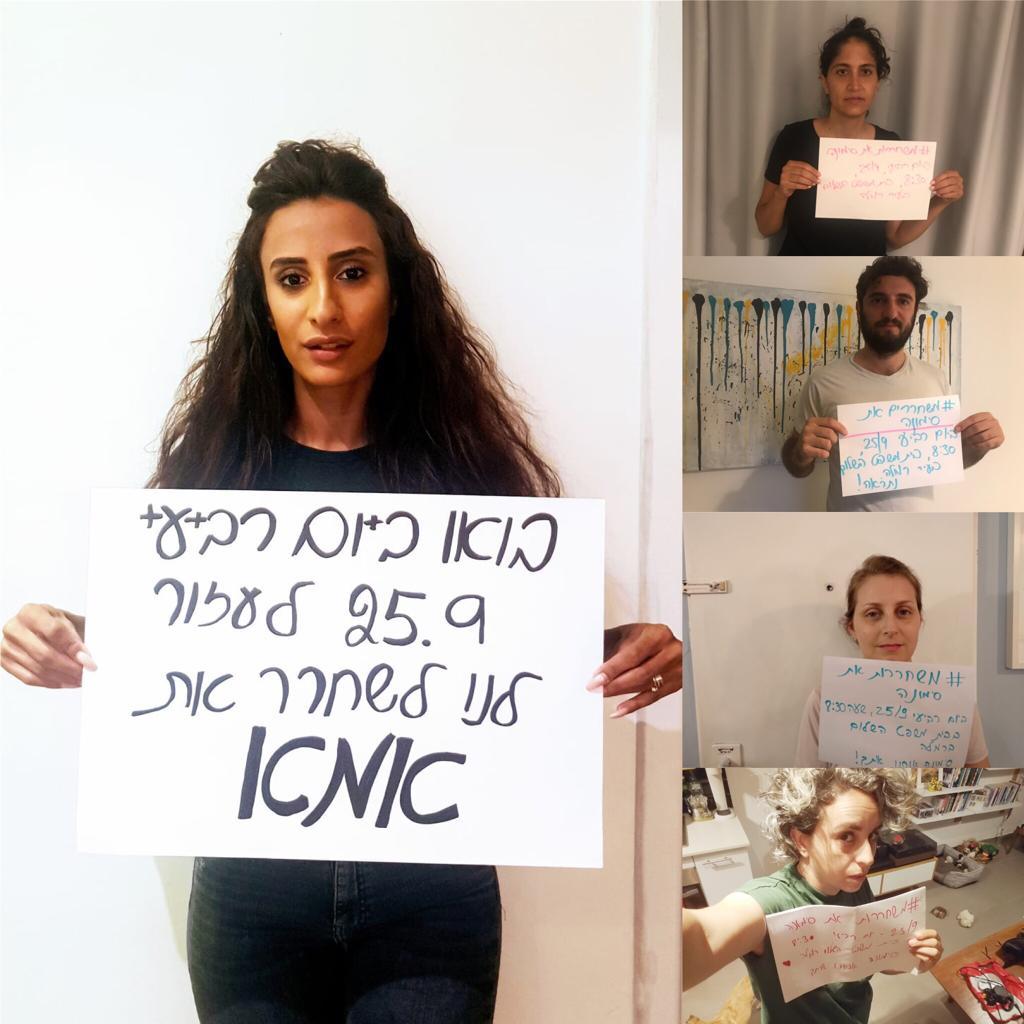 בת-אל, ביתה של סימונה מורי ומשתתפים אחרים בקמפיין לשחרור