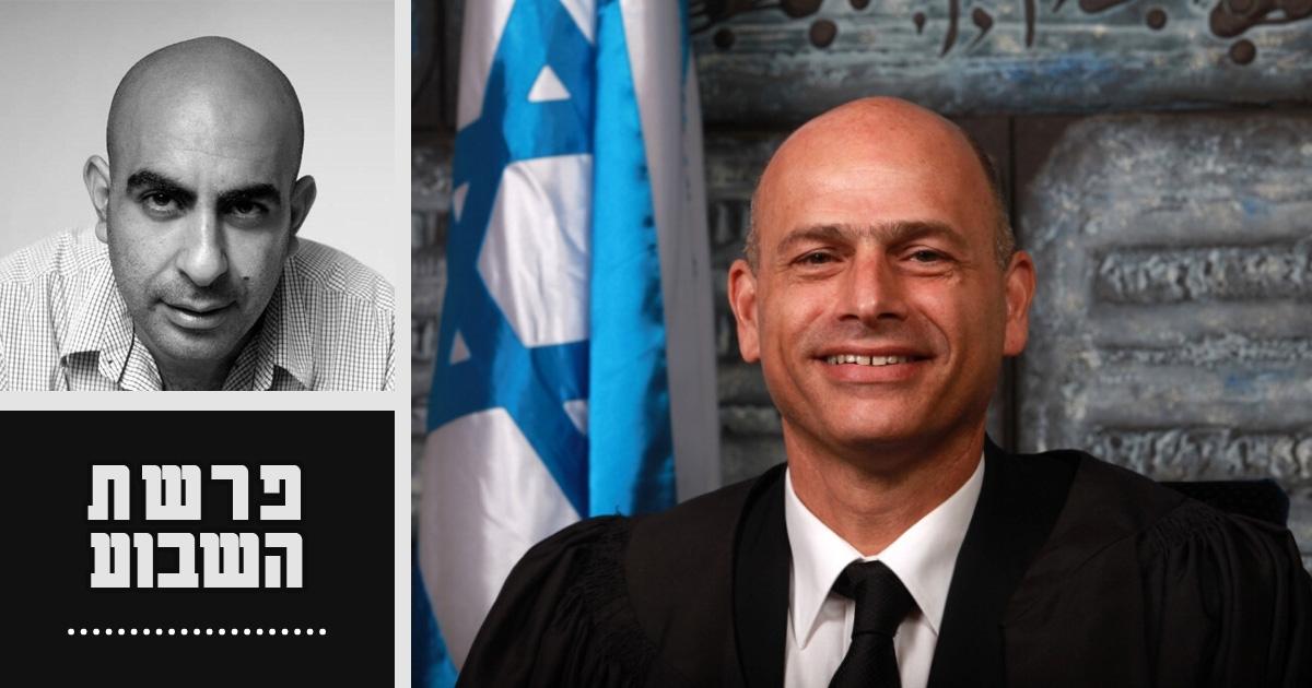 השופט איתן ישראל אורנשטיין | צילום: ויקימדיה