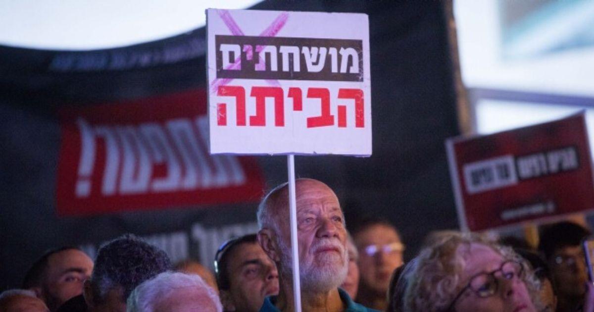 ההפגנה בהבימה אתמול, שקראה להתפטרות נתניהו | מרים אלסטר, פלאש 90