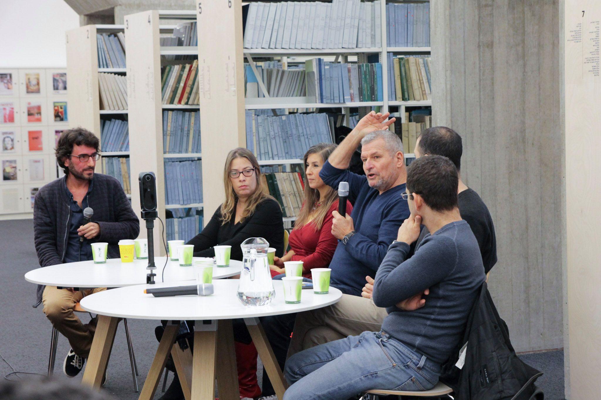 כנס העיתונות העצמאית של העין השביעית בבית אריאלה | צילומים: צילום: ולריה קיריק