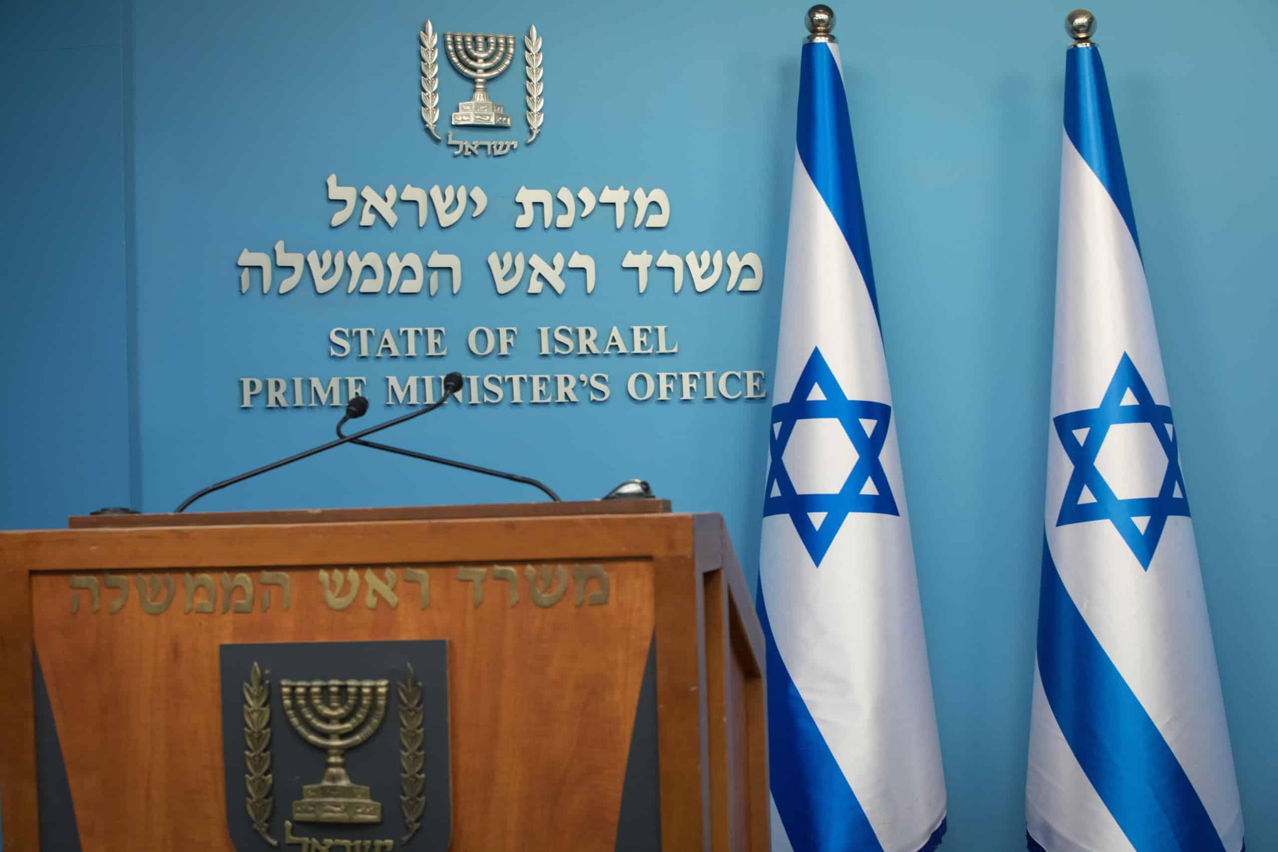 משרד ראש הממשלה | צילום: נועם רבקין פנטון לפלאש 90