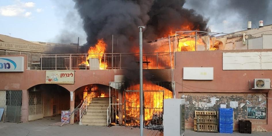 שריפת המכולת החרדית בערד