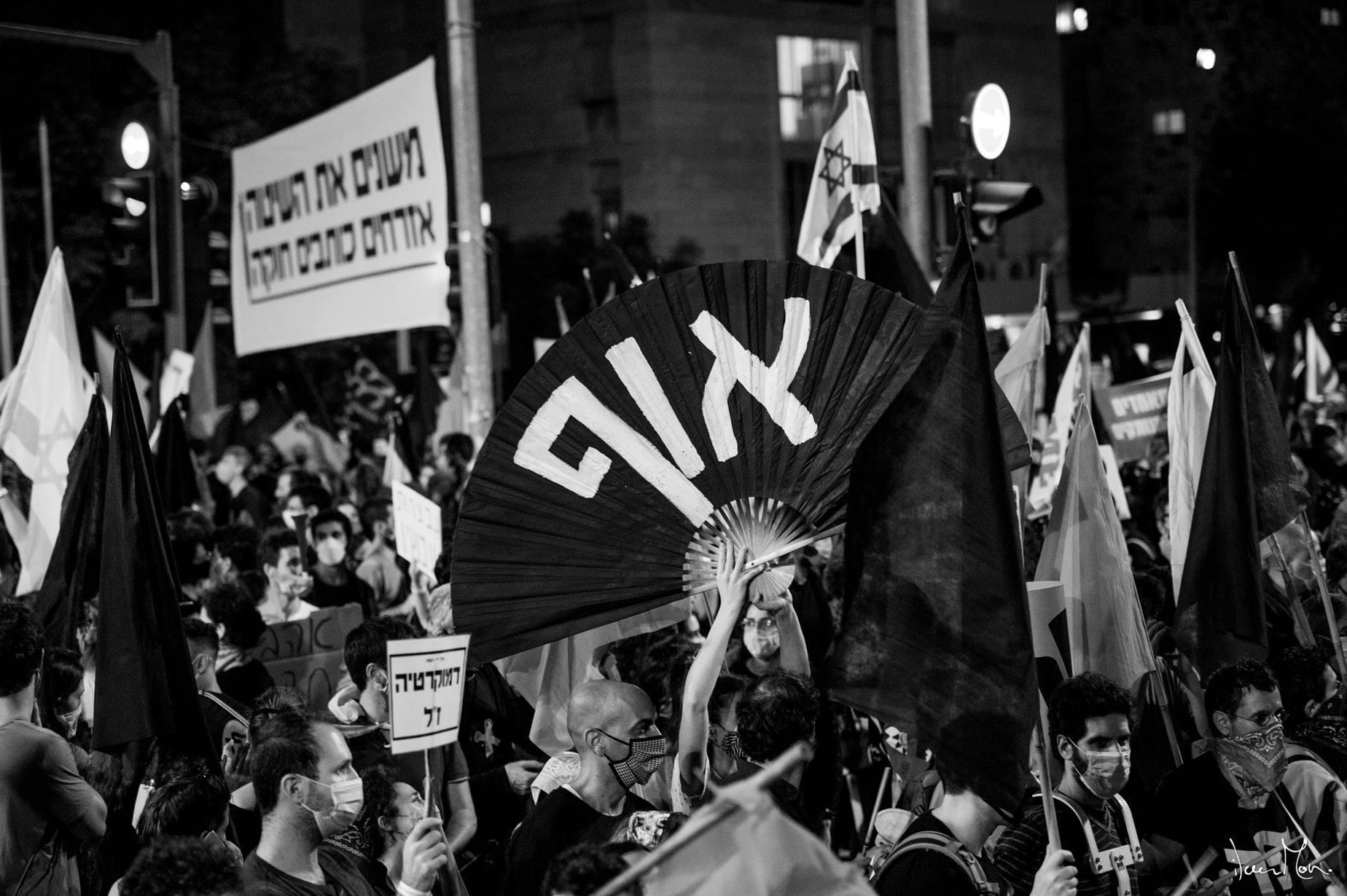 הפגנת בלפור 17.10.2020 | צילום: אילן מור