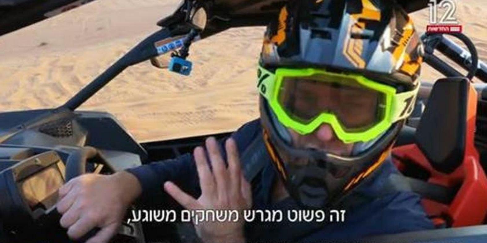 דני קושמרו | צילום מסך חדשות 12