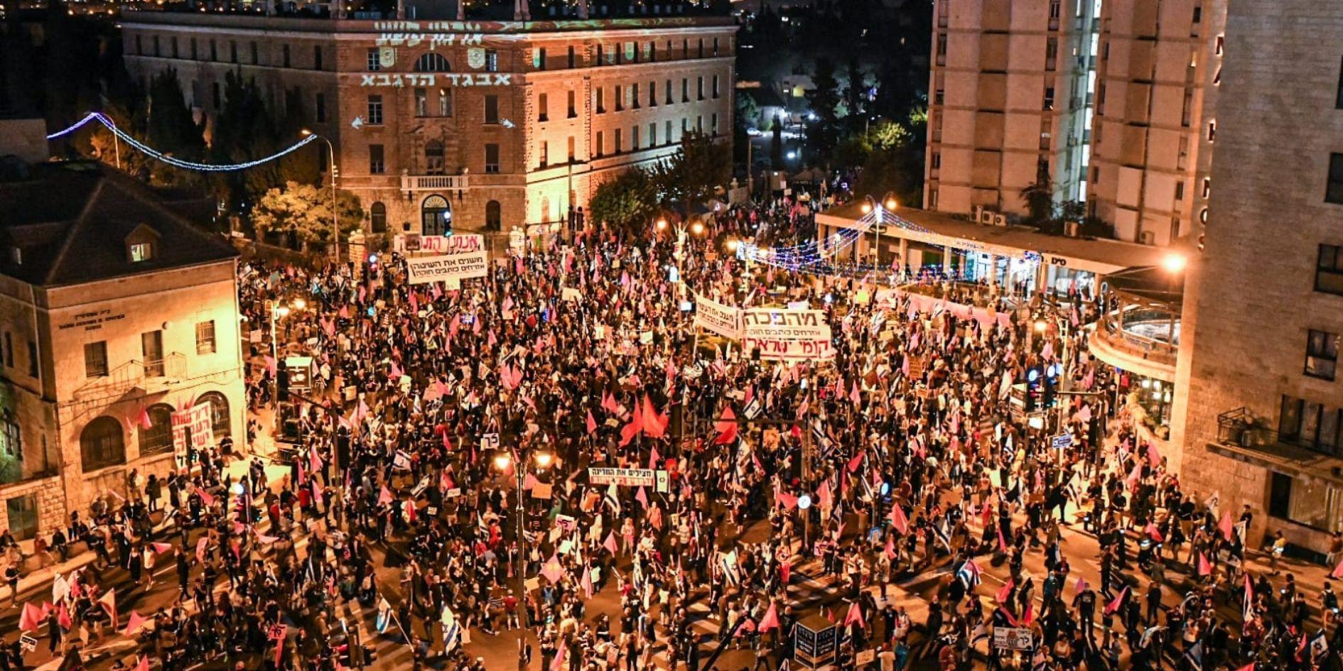 מחאה בבלפור, אוקטובר 2020 | צילום: בן כהן